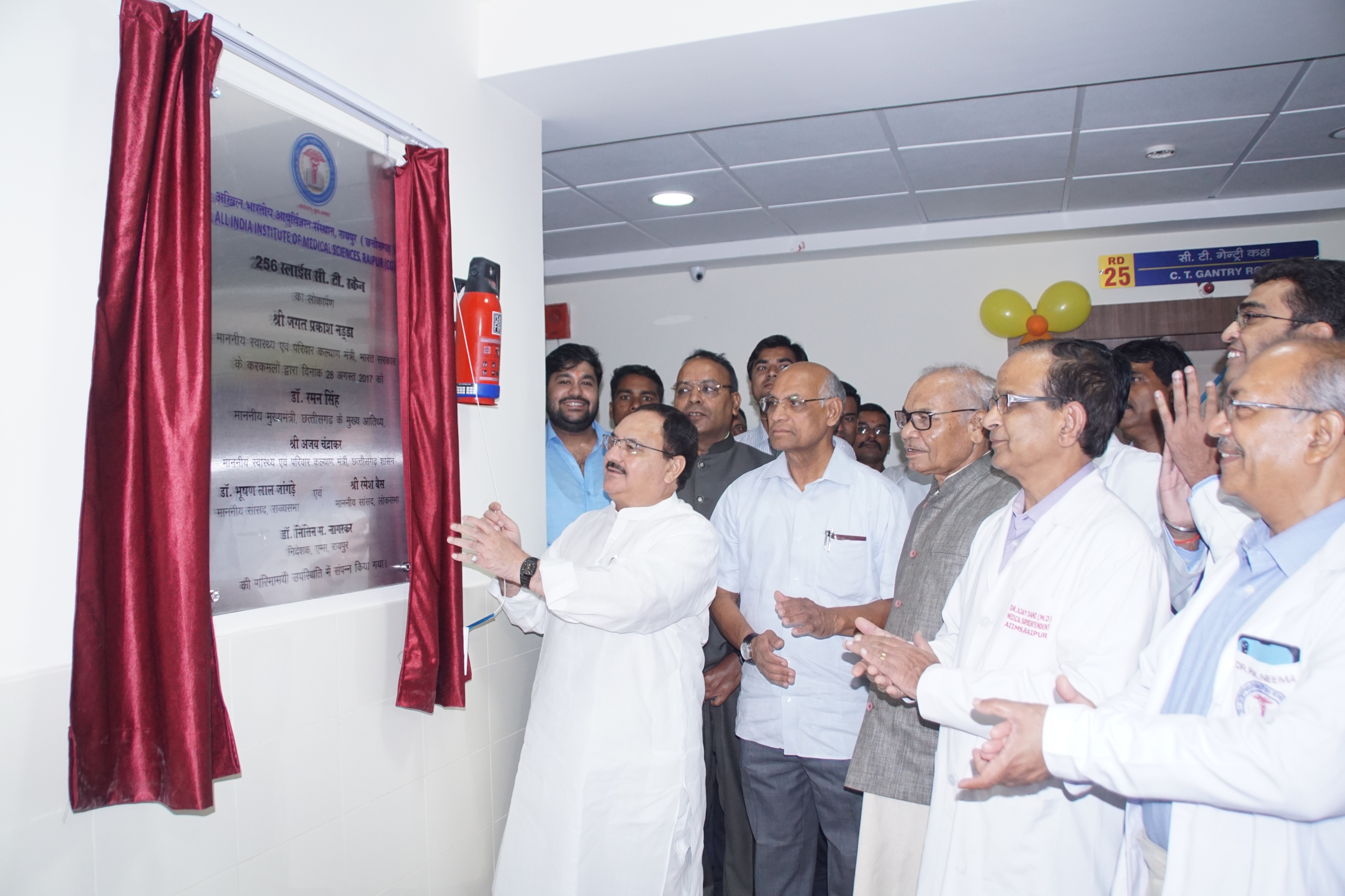 Central Health Minister, inaugurated various facilities in AIIMS Raipur.