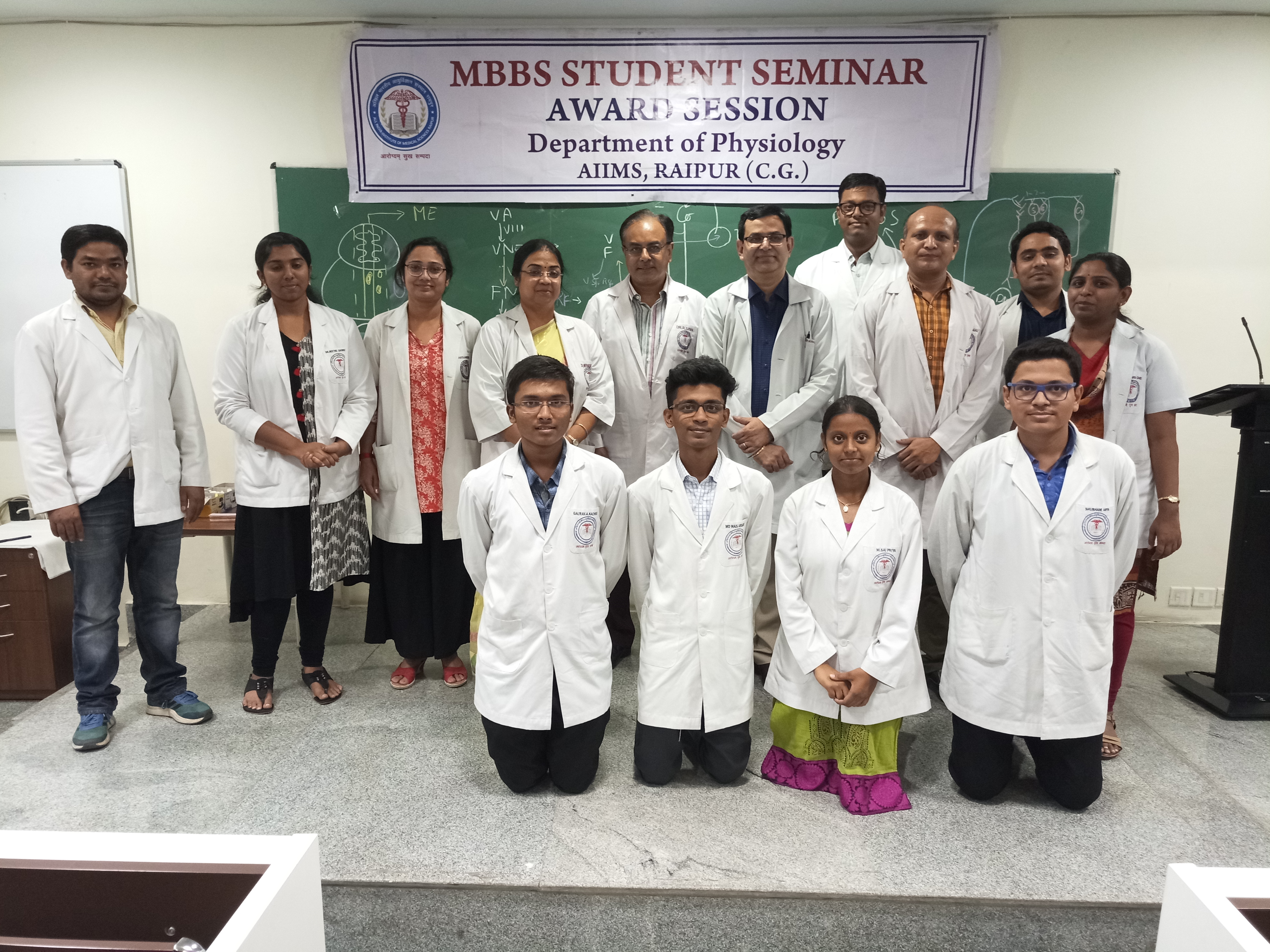 MBBS Students Seminar Award Session Department of Physiology,AIIMS,Raipur