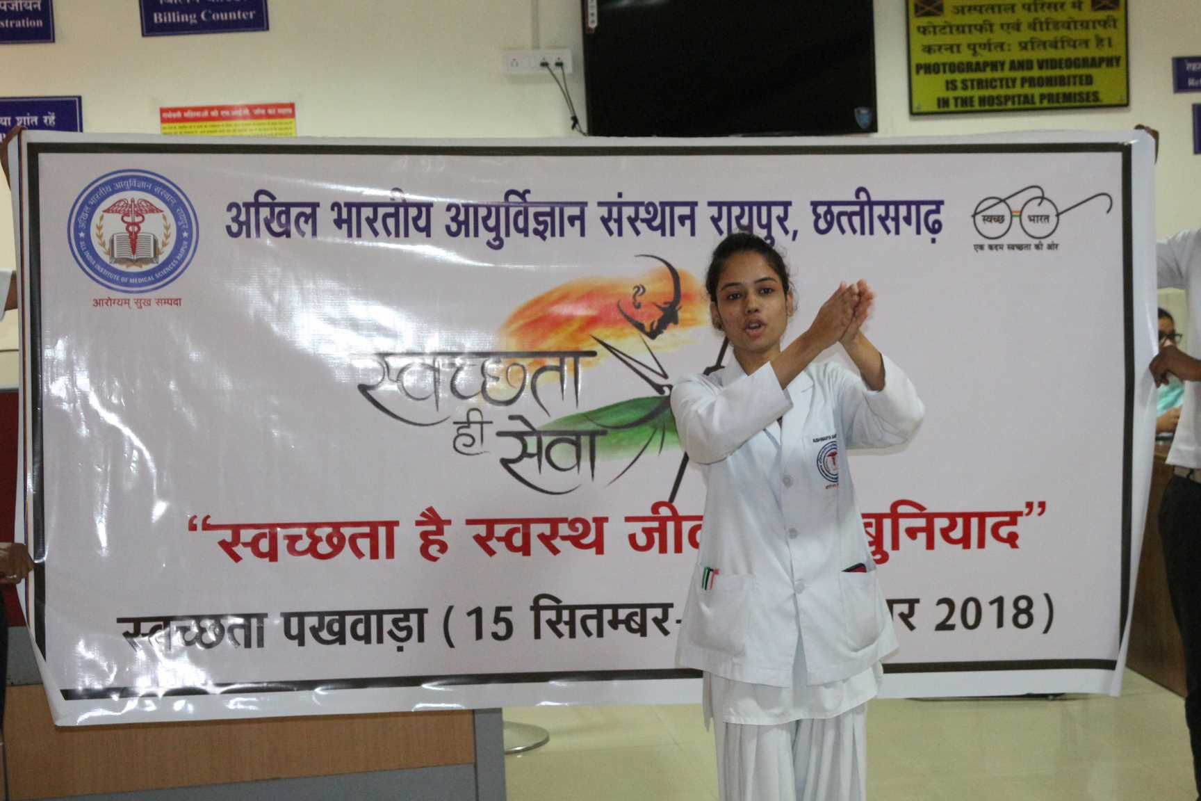 Sensitization drive by Nursing Staff about Hand Hygiene
