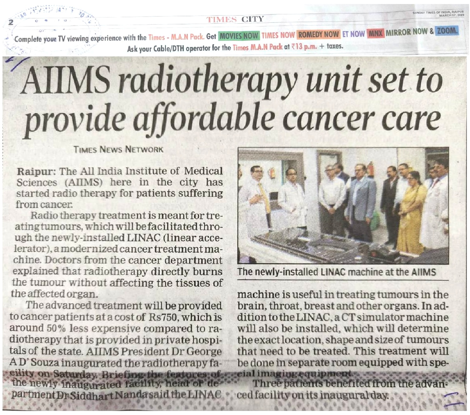 AIIMS President inaugurated the Radiotherapy Facility  on 16.03.2019.