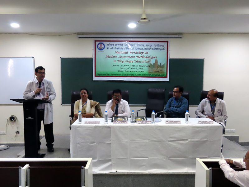 National Workshop on Modern Assessment Methodologies in Physiology